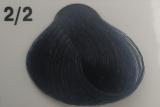 Subrina Senseo 2/2 - modro černá 60ml